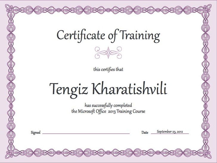 Download Certificate of Training Purple Chain Design for Free – Training Certificate Template Free Download