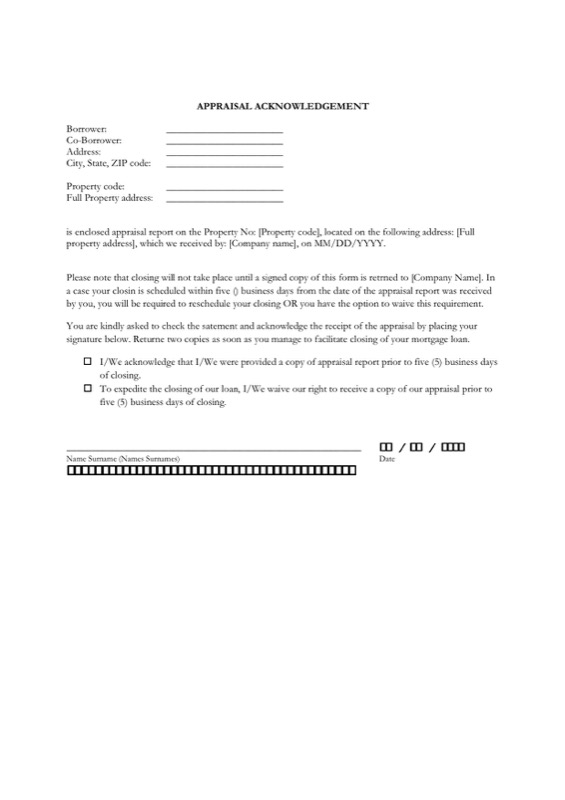 acknowledgement letter template