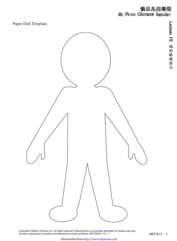 Paper Doll Template  Free Templates In Doc Ppt Pdf  Xls